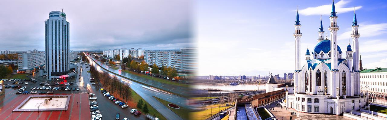 Переезд из Набережных Челнов в Казань