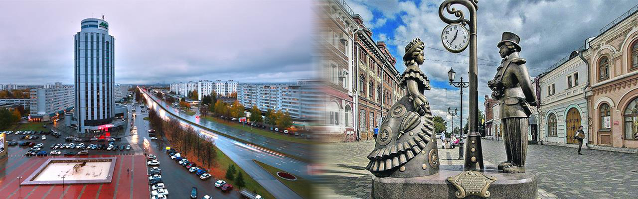 Переезд из Набережных Челнов в Киров
