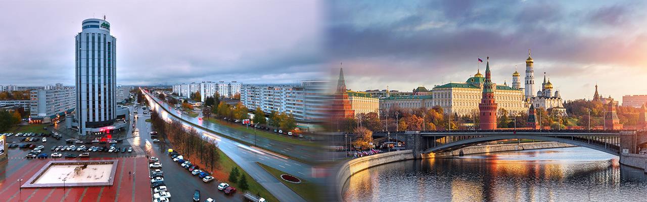 Переезд из Набережных Челнов в Москву