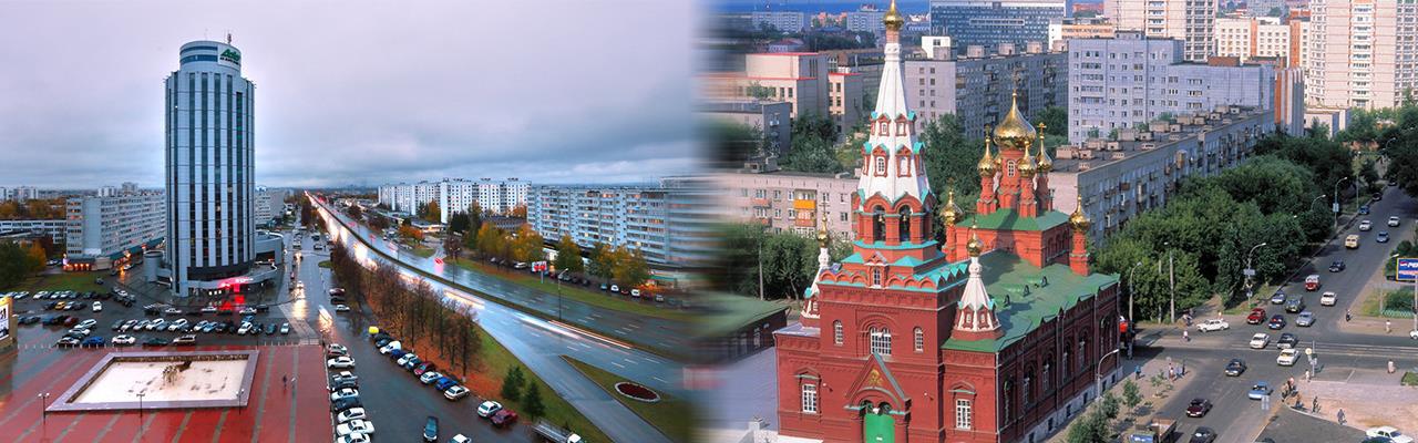Переезд из Набережных Челнов в Пермь