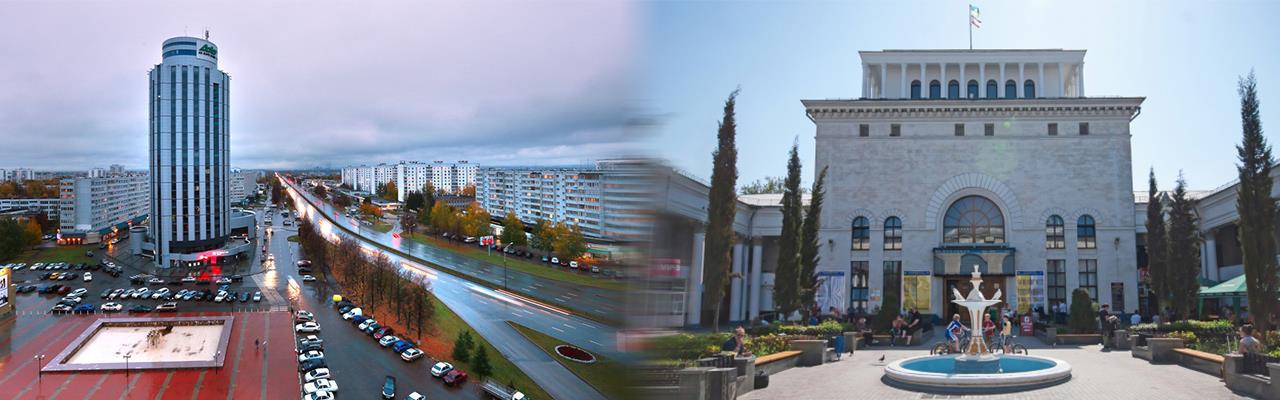 Переезд из Набережных Челнов в Симферополь