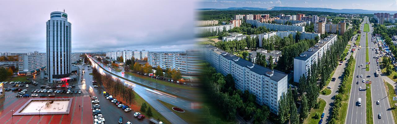 Переезд из Набережных Челнов в Тольятти