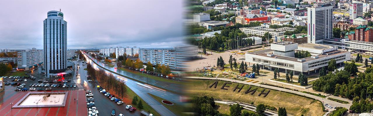 Переезд из Набережных Челнов в Ульяновск