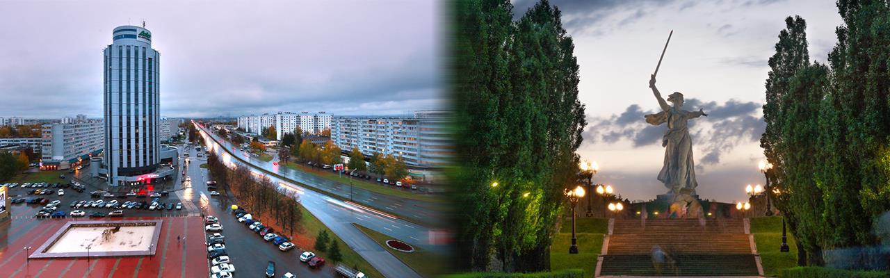 Переезд из Набережных Челнов в Волгоград