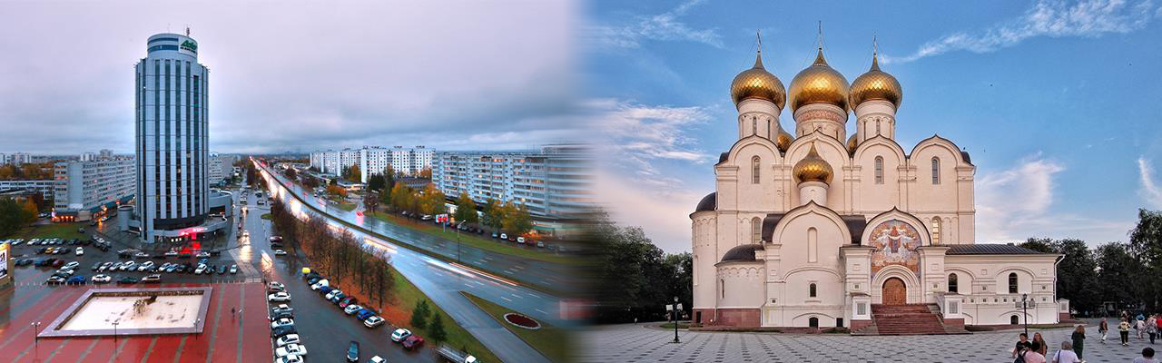 Переезд из Набережных Челнов в Ярославль