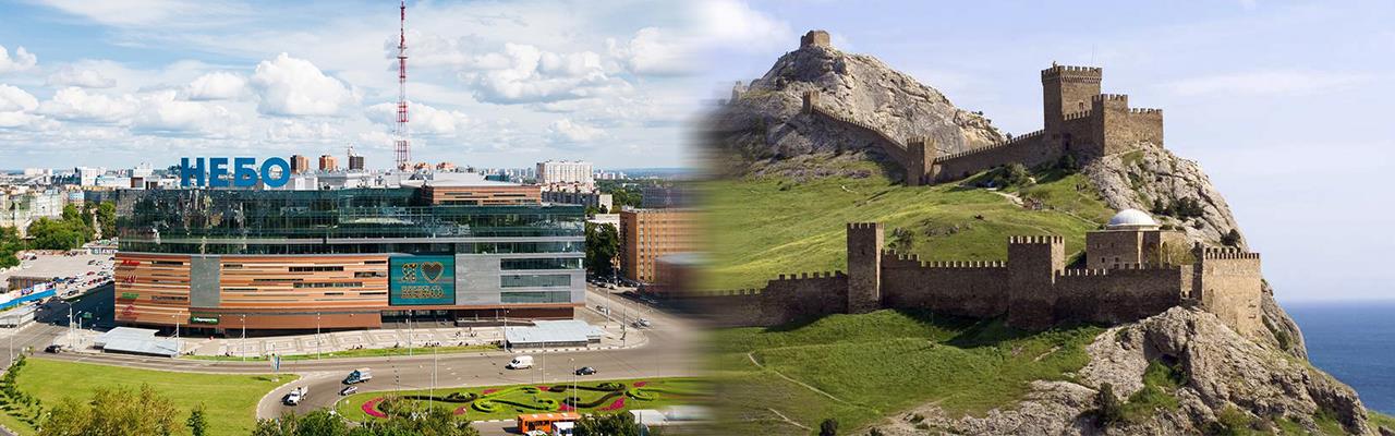 Переезд из Нижнего Новгорода в Алушту