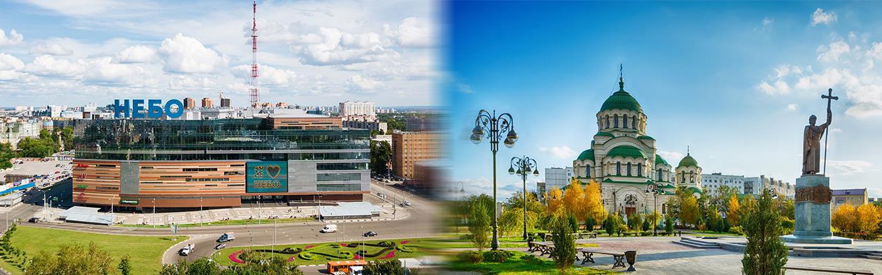 Переезд из Нижнего Новгорода в Астрахань