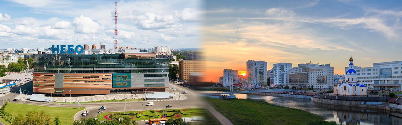 Переезд из Нижнего Новгорода в Белгород