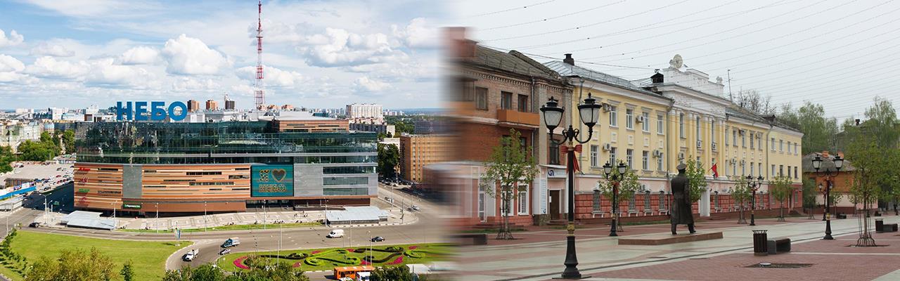 Переезд из Нижнего Новгорода в Брянск