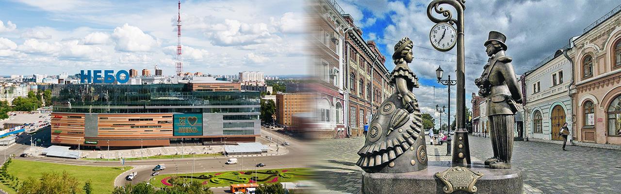 Переезд из Нижнего Новгорода в Киров