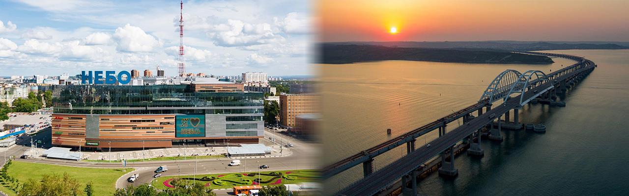 Переезд из Нижнего Новгорода в Крым