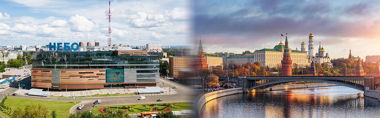 Переезд из Нижнего Новгорода в Москву