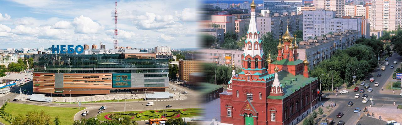 Переезд из Нижнего Новгорода в Пермь