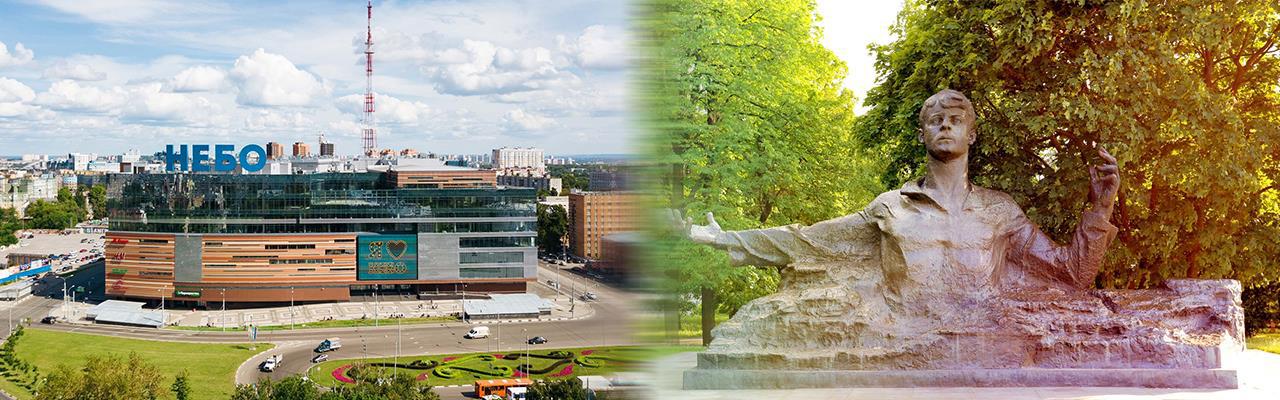 Переезд из Нижнего Новгорода в Рязань