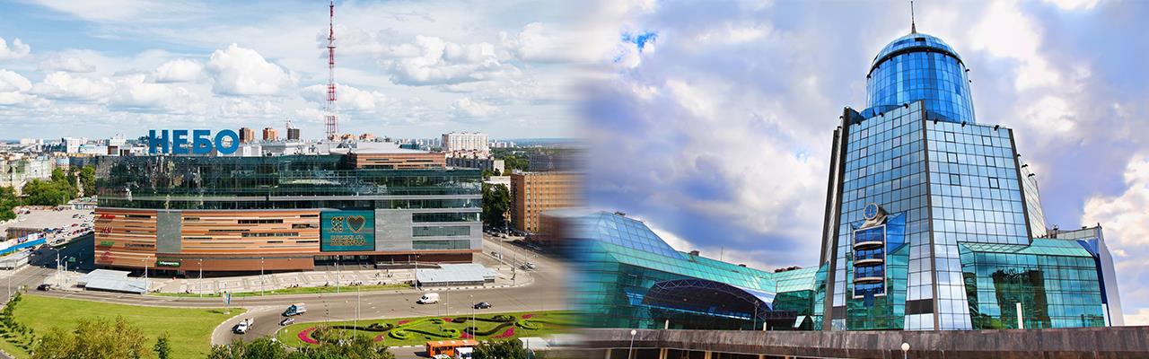 Переезд из Нижнего Новгорода в Самару
