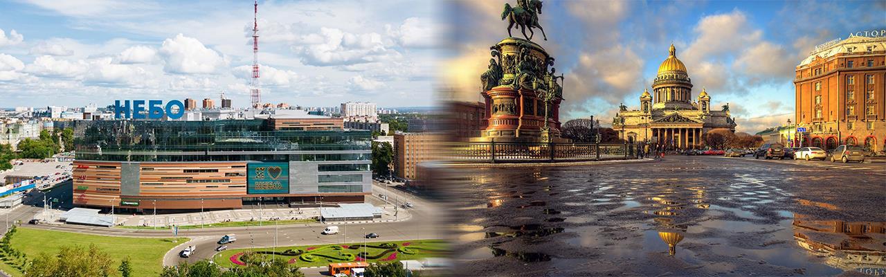 Переезд из Нижнего Новгорода в Санкт-Петербург