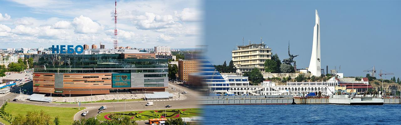 Переезд из Нижнего Новгорода в Севастополь