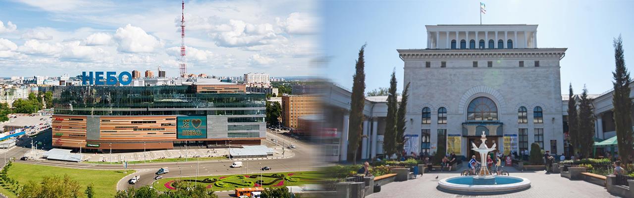 Переезд из Нижнего Новгорода в Симферополь