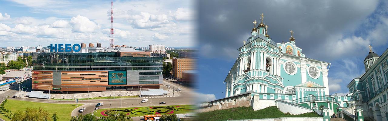 Переезд из Нижнего Новгорода в Смоленск