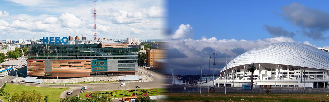 Переезд из Нижнего Новгорода в Сочи