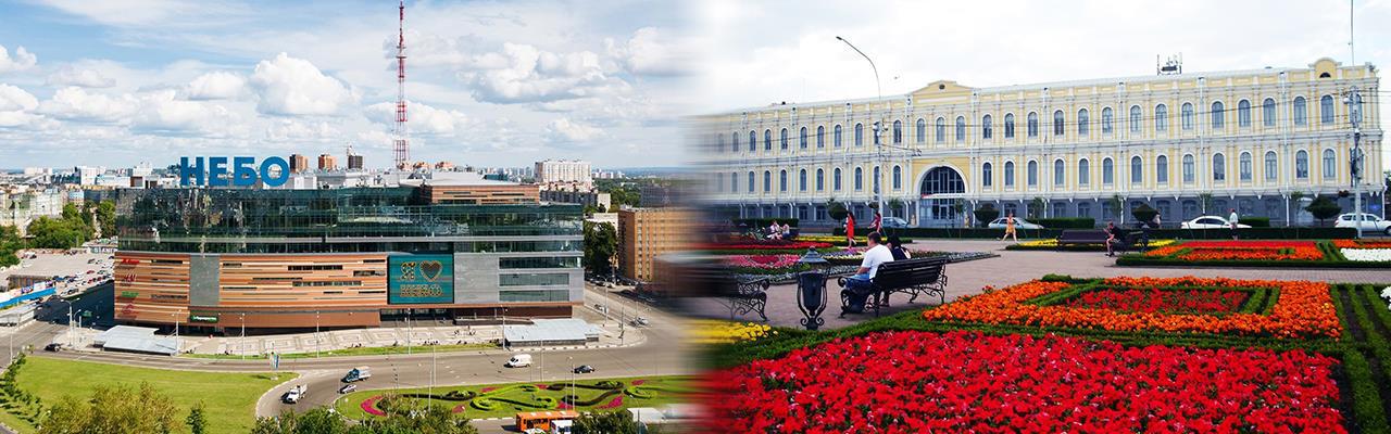 Переезд из Нижнего Новгорода в Ставрополь