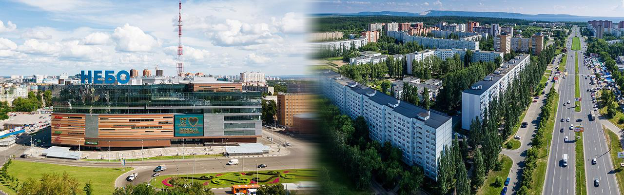 Переезд из Нижнего Новгорода в Тольятти