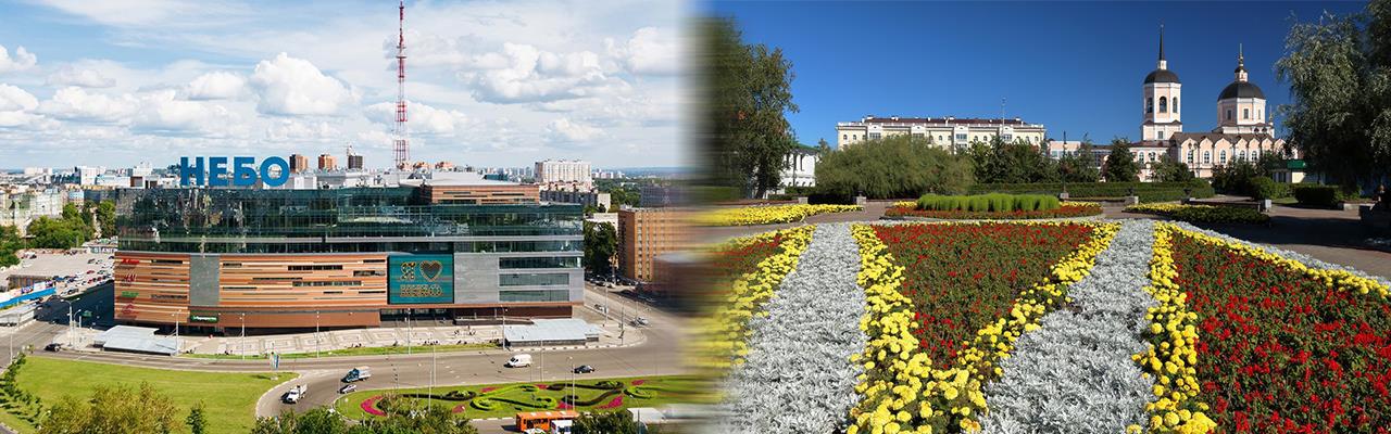 Переезд из Нижнего Новгорода в Томск