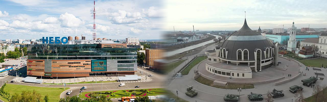 Переезд из Нижнего Новгорода в Тулу