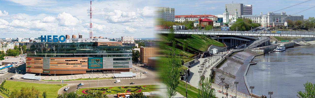 Переезд из Нижнего Новгорода в Тюмень
