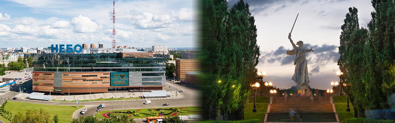 Переезд из Нижнего Новгорода в Волгоград