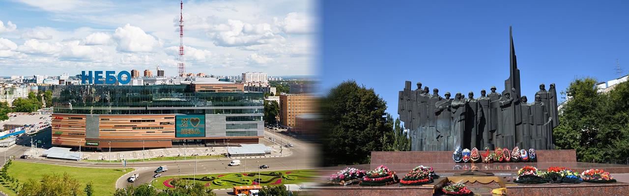 Переезд из Нижнего Новгорода в Воронеж