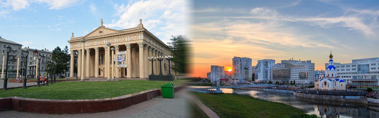 Переезд из Новокузнецка в Белгород