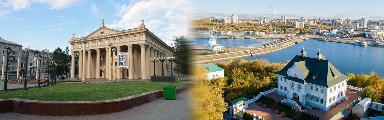 Переезд из Новокузнецка в Чебоксары