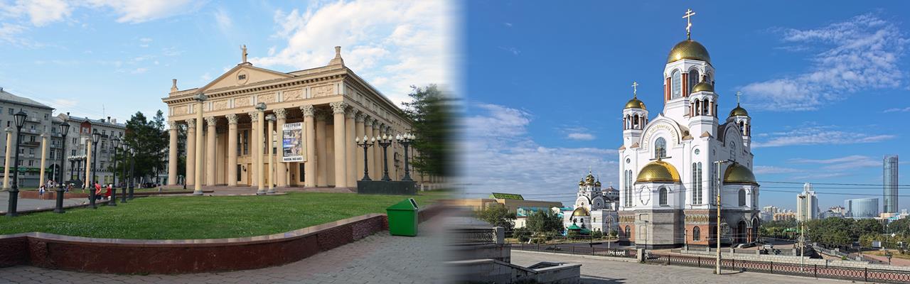 Переезд из Новокузнецка в Екатеринбург