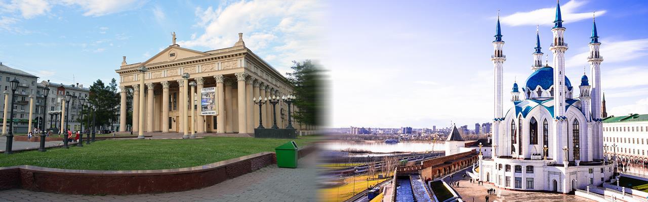 Переезд из Новокузнецка в Казань