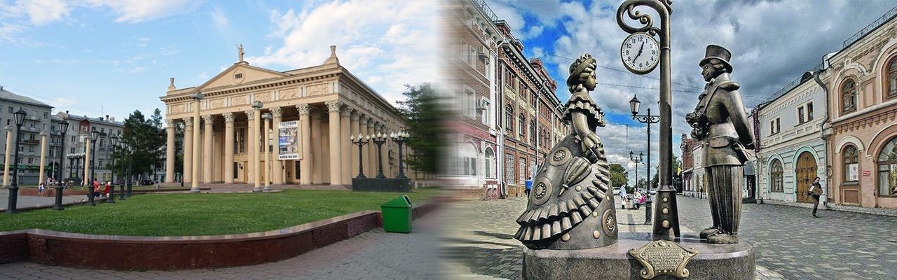 Переезд из Новокузнецка в Киров
