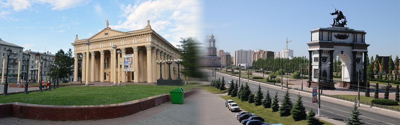 Переезд из Новокузнецка в Курск
