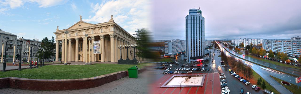 Переезд из Новокузнецка в Набережные Челны
