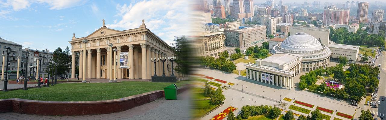 Переезд из Новокузнецка в Новосибирск
