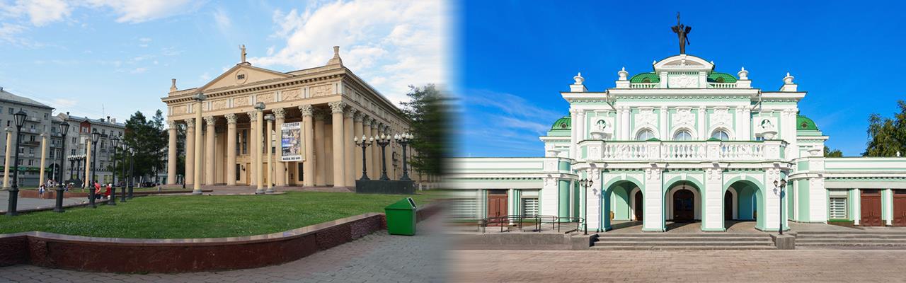 Переезд из Новокузнецка в Омск