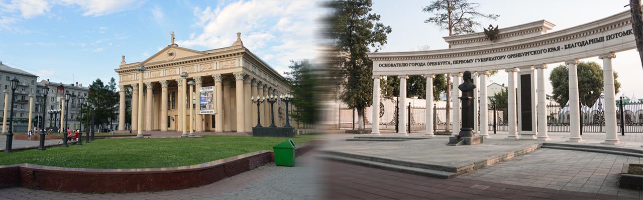 Переезд из Новокузнецка в Оренбург