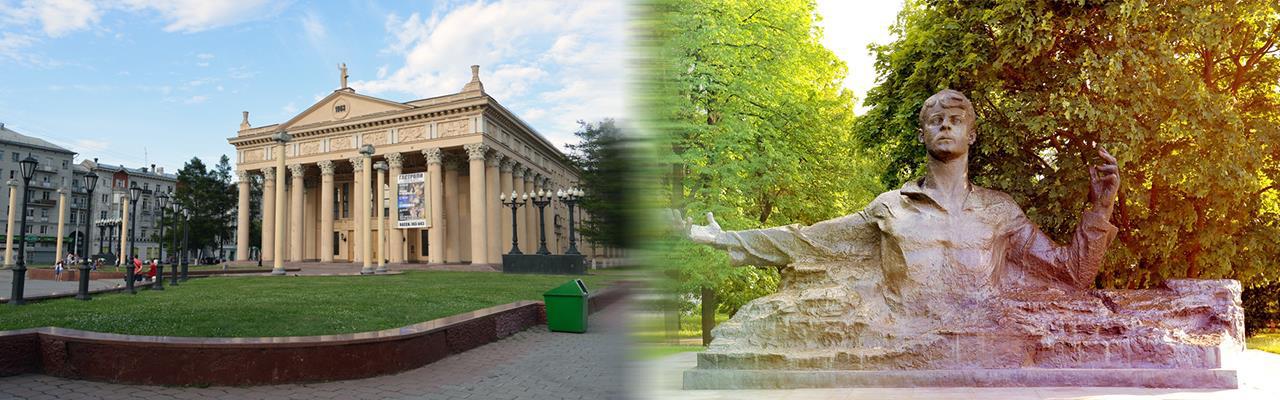 Переезд из Новокузнецка в Рязань