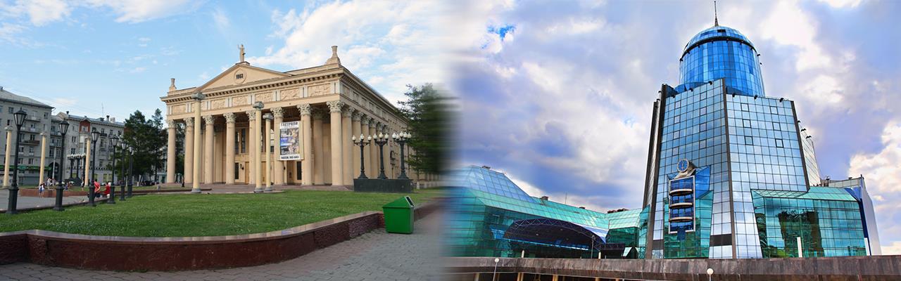 Переезд из Новокузнецка в Самару