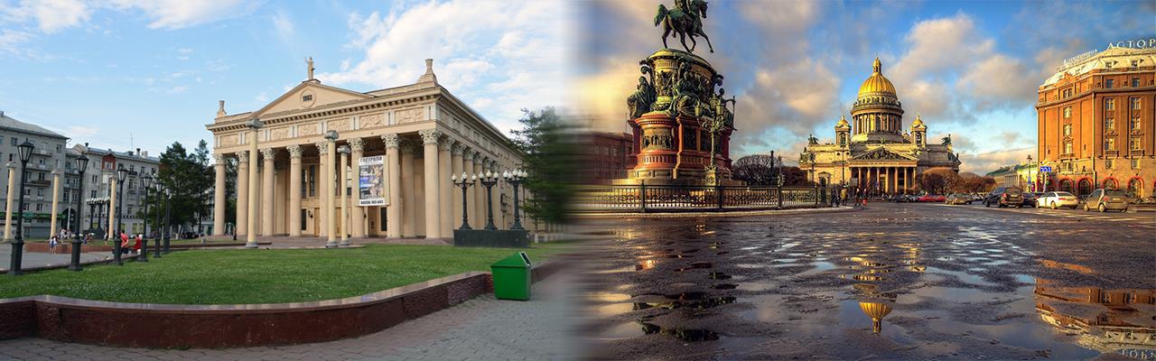 Переезд из Новокузнецка в Санкт-Петербург