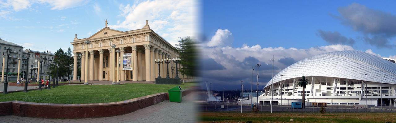 Переезд из Новокузнецка в Сочи