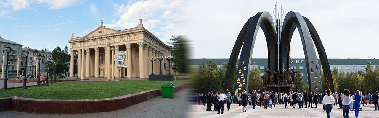 Переезд из Новокузнецка в Сургут