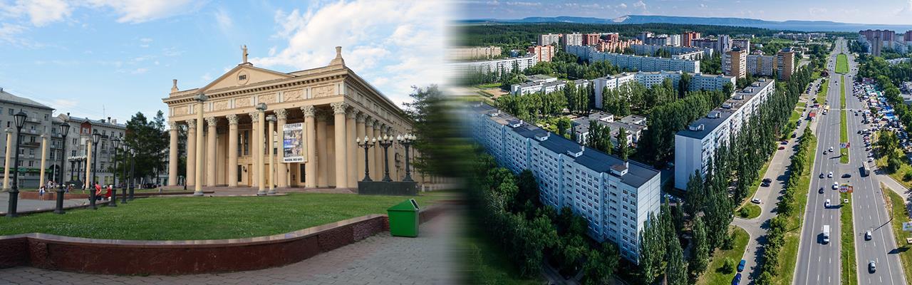 Переезд из Новокузнецка в Тольятти