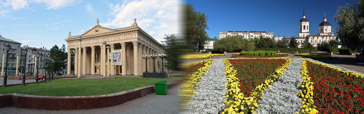 Переезд из Новокузнецка в Томск