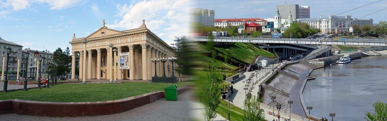 Переезд из Новокузнецка в Тюмень