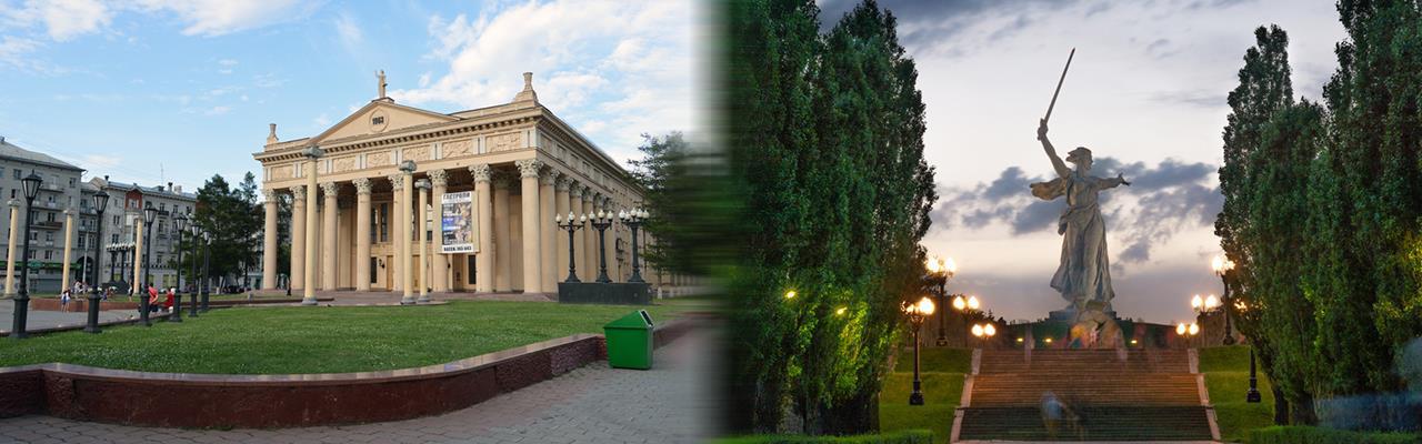 Переезд из Новокузнецка в Волгоград